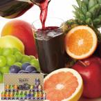 お中元 送料無料 夏ギフト 「ウェルチ」 100%果汁ギフト(45本) W50 ジュース 詰め合わせ セット ギフト プレゼント PT