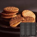 お歳暮 ギフト お菓子 ザ・スウィーツ キャラメルサンドクッキー(24個) SCS30