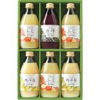 お中元 送料無料 夏ギフト 産地・品種限定国産ストレートジュース SHL30 ジュース 詰め合わせ セット ギフト プレゼント PT