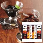お中元 送料無料 夏ギフト ドトールコーヒー アイスコーヒー&ゼリー詰合せ DRJ-30 コーヒー 珈琲 詰め合わせ セット ギフト プレゼント PT