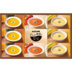 お中元 送料無料 夏ギフト カゴメ だしまで野菜のポタージュギフト(9食) DP-30 ジュース 詰め合わせ セット ギフト プレゼント PT