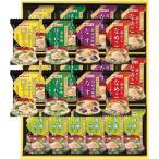 お中元 送料無料 夏ギフト マルトモ 鰹節屋のこだわり椀(22食) MS-30K スープ 味噌汁 グルメ 詰め合わせ セット ギフト プレゼント PT