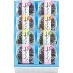 お中元 夏ギフト 創菓 京づる 水ようかん茶の間 AO-10 和菓子 お菓子 セット 詰め合わせ PT