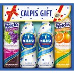 【5%OFF】お中元 夏ギフト 「カルピス」ギフト(4本) VL20 ジュース 詰め合わせ セット ギフト プレゼント PT