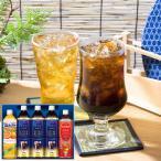 【10%OFF】お中元 夏ギフト AGF ファミリー飲料ギフト(5本) LR-20 ジュース 詰め合わせ セット ギフト プレゼント PT