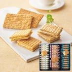 お中元 お菓子 スイーツ シュガーバターの木 詰合せ(39袋入) SS-D0  シュガーバター 詰め合わせ 焼き菓子 菓子折り 手土産 おしゃれ ギフト プレゼント PT