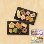 お中元 夏ギフト 中央軒煎餅 花色しおん夏(16袋) 20T 和菓子 お菓子 お煎餅 せんべい セット 詰め合わせ PT