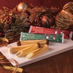 クリスマス クリスマスギフト ヨックモック クリスマス シガール アイスクリーム クリスマスプレゼント スイーツ お菓子 洋菓子