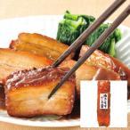 米久 豚肉の味噌煮込み(450g)