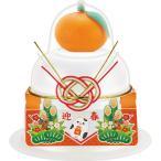 サトウの福餅入り鏡餅(橙付) 小飾り迎春