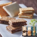 お歳暮 ギフト お菓子 シュガーバターの木 4種詰合せ25袋入 SB-C0