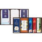 AGF珈琲・金澤パウンドケーキ&今治・泉州製タオル ISK-50 内祝 コーヒー 珈琲 洋菓子 スイーツ ギフト 詰め合わせ セット