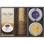 コーヒー・紅茶&クッキーセット TBL-T || お菓子 菓子折り 洋菓子 焼き菓子 スイーツ コーヒー 紅茶 詰め合わせ セット PT
