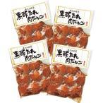 米久 国産鶏肉・国産豚肉使用 黒酢たれ肉だんご SD‐235 PT