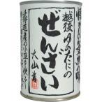ぜんざいセット(10缶)
