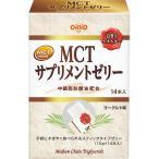 日清MCT サプリメントゼリー(14袋) 019779
