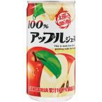 サンガリア 果汁100%ジュース(30缶)アップル PT