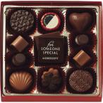 バレンタイン チョコレート valentine 2020 モロゾフ プレーンチョコレートMO-1692モロゾフ    チョコ 洋菓子 スイーツ お菓子