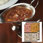 三田屋総本家 職人が選んだ肉使用 3種のカレーギフト (8食) 内祝 惣菜 お惣菜 カレー レトルトカレー 食品 グルメ ギフト 贈り物 詰め合わせ セット