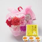 母の日 2020 プレゼント ギフト カーネーション花束とまるごとみかんゼリーのセット スイーツセット || 送料無料 メッセージカード 母の日ギフト PT