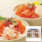 佐藤水産 鮭いくら海鮮丼2種4食セット 7482 グルメ 海鮮 惣菜 詰め合わせ お取り寄せ 産直 ギフト おうち時間 簡単便利 ストック