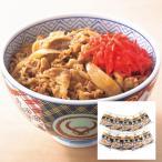吉野家 牛丼(10袋) YO-G10 グルメ 牛丼 ごはん 惣菜 詰め合わせ お取り寄せ 産直 ギフト おうち時間 簡単便利 ストック