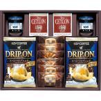 ドリップコーヒー&クッキー&紅茶アソートギフト KC-30 || ドリンク コーヒー 珈琲 ドリップ 詰め合わせ ポイント10倍 PT