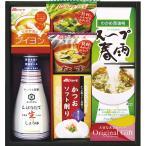キッコーマン&アマノフーズ 食品アソート BR-25 内祝 調味料 油 オイル スープ みそ汁 味噌汁 一人前 お吸い物 ギフト