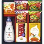 キッコーマン&アマノフーズ 食品アソート BR-30 内祝 調味料 油 オイル スープ みそ汁 味噌汁 一人前 お吸い物 ギフト