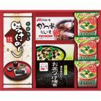 アマノフーズ&永谷園食卓セット BS-20 内祝 調味料 油 オイル スープ みそ汁 味噌汁 一人前 お吸い物 ギフト
