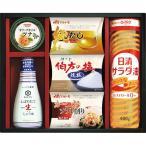 キッコーマン しぼりたて生しょうゆ詰合せギフト KG-30    内祝 油 しょうゆ 醤油 調味料 食品 食べ物 ギフト 贈り物 詰め合わせ セット ポイント10倍 PT