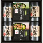 永谷園 お茶漬け 柳川海苔 詰合せ NY-30B 内祝 味付 海苔 のり 珍味 グルメ ギフト 贈り物 セット