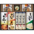 讃岐うどん ギフトセット SK-40K うどん カレー つゆ とろろ昆布 杵もち 天ぷら専科 ツナ グルメ 贈り物 詰め合わせ