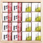 紀州南高梅 2種16粒 (個包装) 00015 内祝 珍味 佃煮 漬物 梅干 食品 食べ物 グルメ ギフト 贈り物 詰め合わせ
