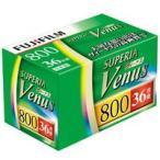 富士フイルム SUPERIA Venus 800 [135 36枚撮 1本]