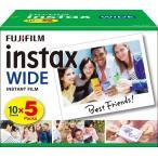FUJIFILM(フジフイルム)インスタントカラーフイルム instax インスタックス ワイド 5P(5本パック) 10枚撮×5パック 計50枚撮れる