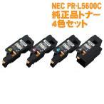 標準トナーカートリッジ 純正品 【4色セット】 NEC MultiWriter PR-L5650C用 [PR-L5600C- 11(イエロー),12(マゼンタ),13(シアン),14(ブラック)]