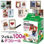 チェキフィルム100枚(2Px5パック) フジフィルム INSWW2