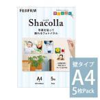 シャコラ(shacolla) 壁タイプ A4 5枚パック 富士フィルム