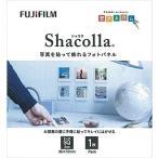 シャコラ(shacolla) 壁タイプ チェキSQサイズ ホワイト 単品 富士フイルム