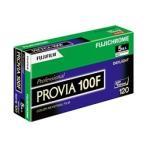 フジフィルム PROVIA100F 120 5本パック