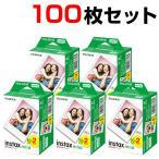 チェキフイルム インスタックスミニ 2P 10枚撮りが2パック 5個セット 計100枚撮れる フジフィルム