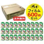 Yahoo!フイルム&雑貨 写楽チェキ フィルム instax mini 元箱 600枚 お得 セット 富士フイルム 送料無料