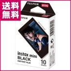 【メール便】チェキフィルム インスタックスミニ 1P ブラック