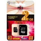 【メール便】Good-J microSD メモリーカード 2GB 75倍速 G-MICRO2【送料無料】