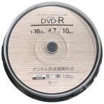 【メール便】CPRM対応DVD-R G-C10PW 10枚入 スピンドルケース【送料無料】
