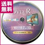 Lazos CPRM対応DVD-R L-C10PW 10枚スピンドル メール便送料無料