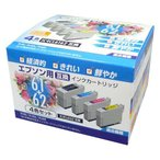 EPSON IC4CL6162互換 汎用インクカートリッジ 4色 PP-EIC6162-4P