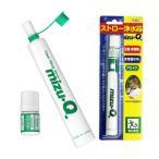 【メール便】ストロー浄水器 mizu-Q 【代引不可・同梱不可】