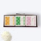 送料無料 プチギフト お米 キューブ米 ギフト 食べ比べセット (3品種)令和元年産 / 魚沼産コシヒカリ ななつぼし ゆめぴりか 米 贈り物